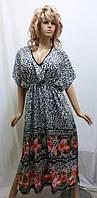 Платье-кимоно штапельное, длинное на резинке, Харьков принт3