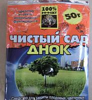 Днок 50 гр защита растений качество