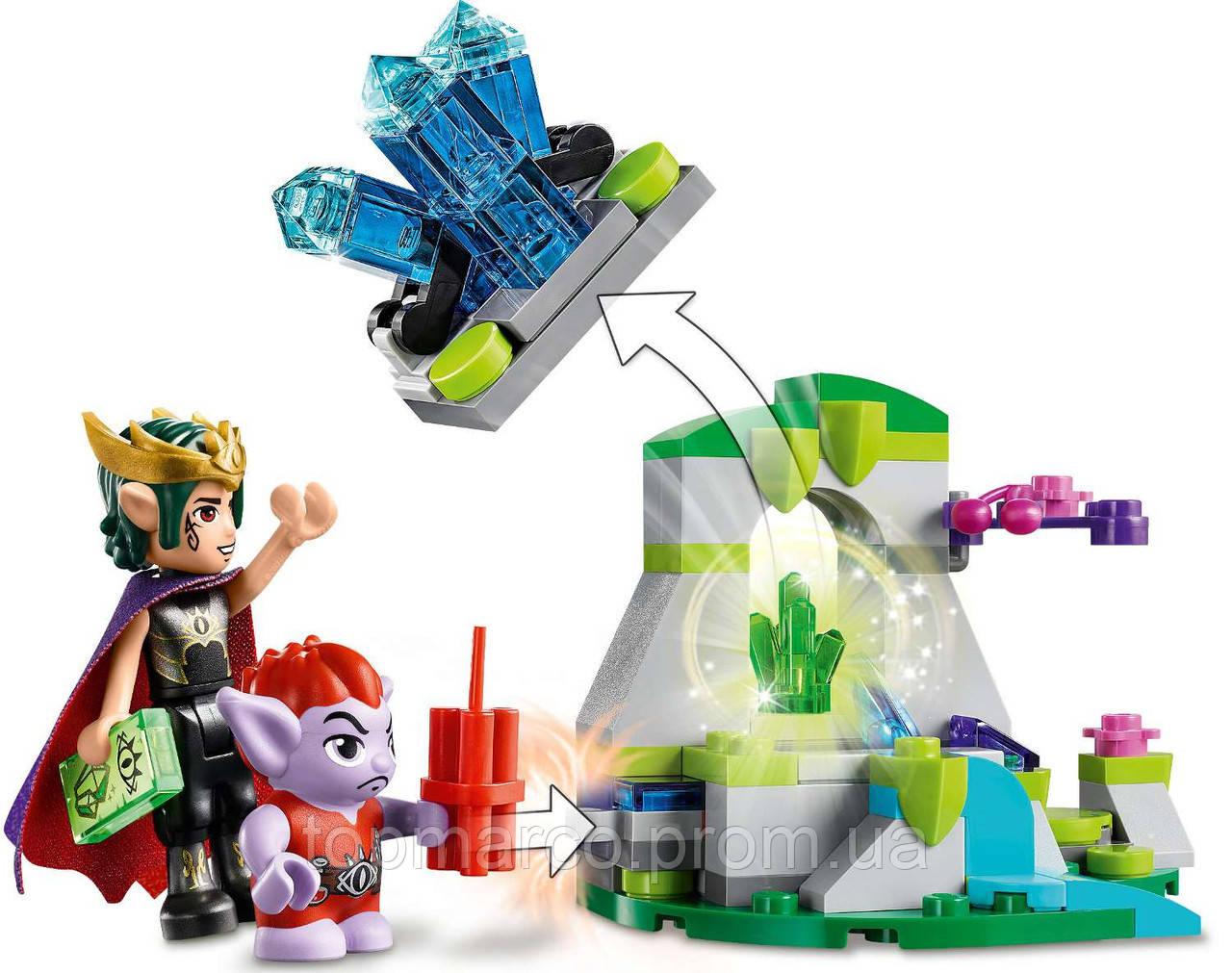 LEGO ELVES Злой Дракон Короля Гоблинов 2