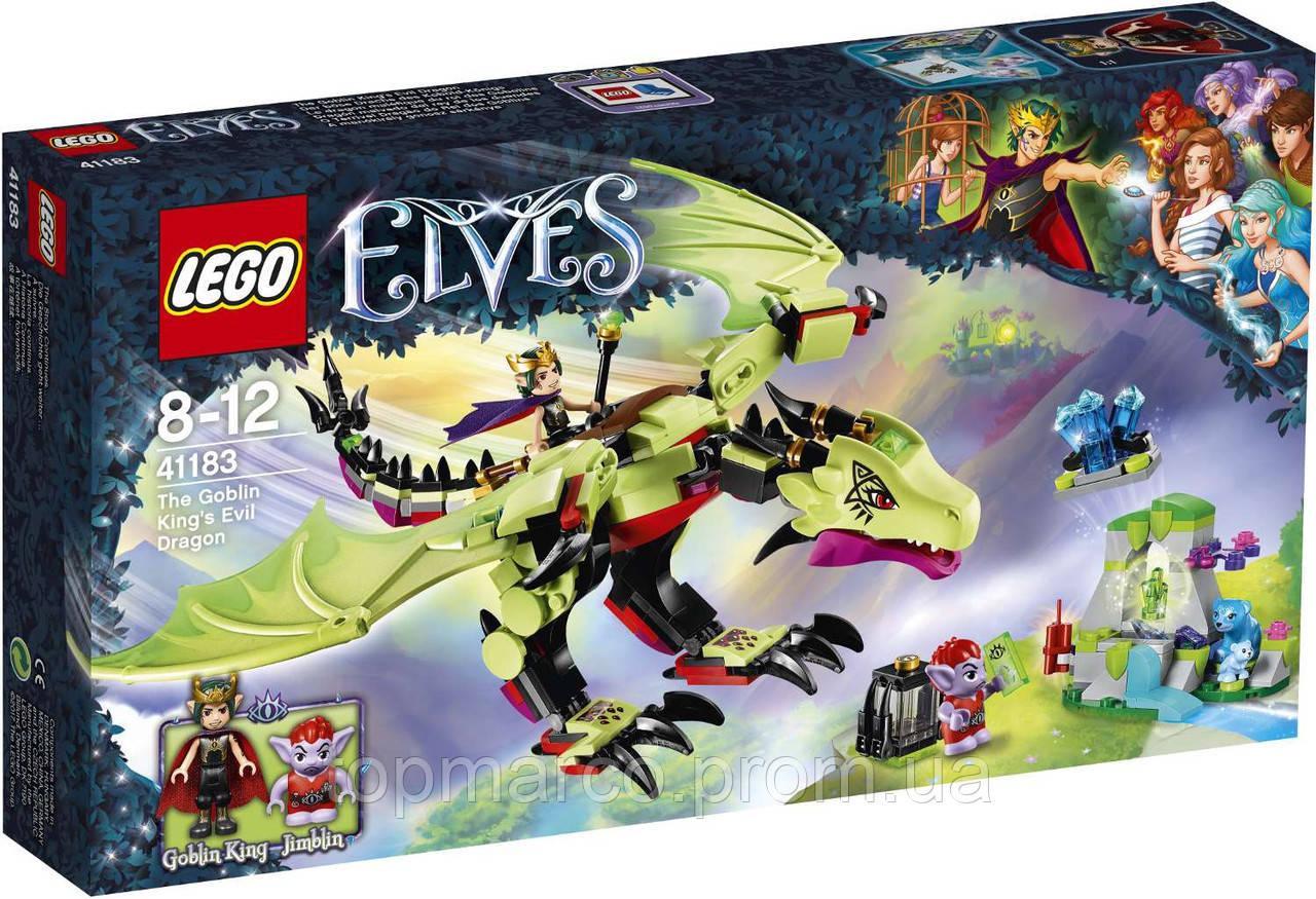 LEGO ELVES Злой Дракон Короля Гоблинов 3