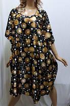Платье штапельное, размер 52-56, фото 3