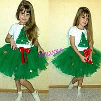 """Костюм """"Елочка"""" детская юбка и свитшот для девочек, в расцветках"""