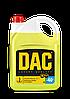 Антифриз Dac G11 Aluminium (желтый) 5000 мл