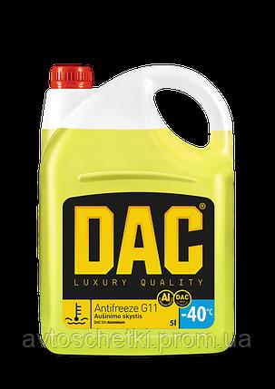 Антифриз G11 5 л (жовтий)/DAC Antifreeze Aluminium G11 5L (yellow), фото 2