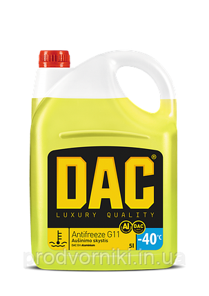 Антифриз Dac G11 Aluminium (желтый) 5000 мл, фото 2