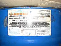 Масло холодильное ХФ 22-24 Ариан (5л\кан. )