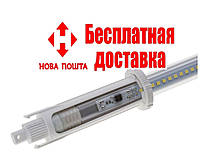 Осветительный модуль Aquael Leddy Tube Retrofit LED, 16 Вт ACTINIC