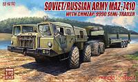 1:72 Сборная модель тягача МАЗ-7410 с полуприцепом ЧМЗАП-9990, Modelcollect UA72048
