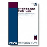 Бумага Epson A4 Luster Photo Paper, 250л. (C13S041784)