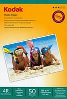 Фотобумага KODAK глянцевая 180g/m2, 10x15, 50л (CAT5740-803)