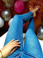 Женские красивые джинсы с высокой посадкой
