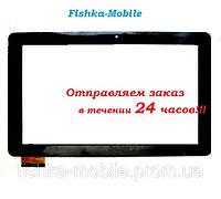 Тачскрин GoClever Quantum 1010 Mobile Pro сенсор для планшета