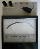 Миллиамперметр Э513