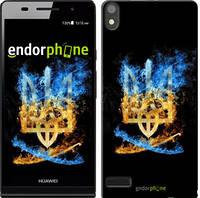 """Чехол на Huawei Ascend P6 Герб """"1635c-39"""""""