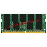 Модуль памяти KINGSTON ValueRAM SO-DIMM DDR4 2133MHz 16GB (KVR21S15D8/16)