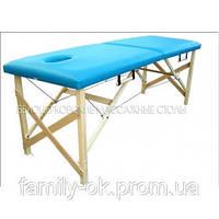 Ракладной массажный стол деревянный