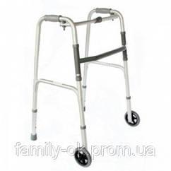 Ходунки для инвалидов складные с передними колесами OSD-91010F