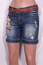 Стильные женские шорты, фото 2