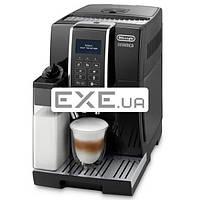 Кофеварка DeLonghi ECAM 350.55 B (ECAM 350.55 B)