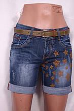 Женские шорты со звездами