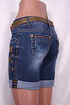 Женские шорты со звездами, фото 2