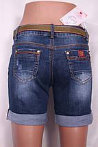 Женские шорты со звездами, фото 3
