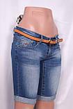 Подовжені жіночі шорти, фото 2