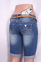Удлиненные женские шорты, фото 2