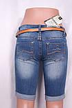 Удлиненные женские шорты, фото 4
