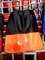 Рюкзак для сменной обуви школьный с карманом по дну расширяется спортивный 35*40*17 см код 114706
