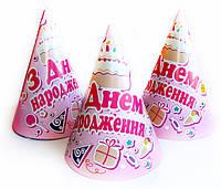 Колпаки карнавальные и бумажные гирлянды флажки на украинском языке
