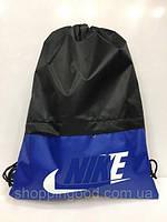 Рюкзак 114688 разные цвета для сменной обуви с карманом спортивный школьный 35*40*17см