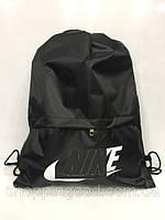 Рюкзак для сменной обуви с карманом 114688 спортивный школьный 35*40*17см