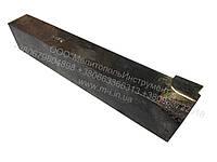 Резец проходной упорный прямой 25х20х150 Т15К6 СССР