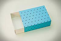 Коробка Макаронс на 12 шт  115*155*50  БЛАКИТНА горошок (печиво зефір цукерки)