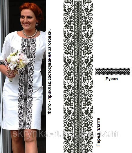 9f45df54a18b8f Заготовка жіночої сукні для вишивки нитками або бісером - СКРИНЬКА. Товари  для вишивки бісером та