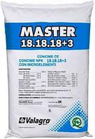 Добриво Майстер 18.18.18+3, 25 кг, Удобрение Мастер 18.18.18+3 Валагро (Valagro, Master) Italy