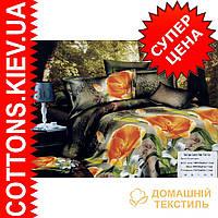 Комплект двуспального постельного белья 3D (коттон) Оранж