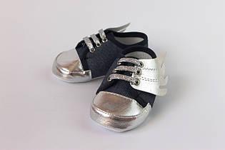 Кеды-пинетки для малышей р.18 джинс серебро Турция
