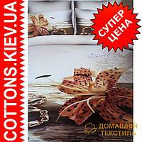 Двуспальное евро постельное белье с макосатина Тигровая лилия ТМ Kunmeng