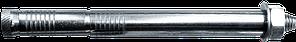 Анкер SLR гильзовый двухраспорный М8/12х120 (50шт/уп)