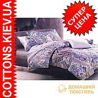 Двуспальное евро постельное белье с египетского хлопка Сирень ТМ Kesar Polo