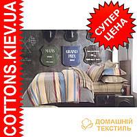 Комплект двуспального евро сатинового постельного белья Гранд ТМ UG