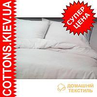 Комплект постельного белья с органического хлопка 200*220perlabeige
