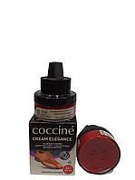 Coccine Крем для обуви темно-красный