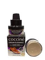 Coccine Крем для обуви темно-бежевый