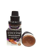 Coccine Крем для обуви светло-коричневый