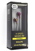 Наушники MP3 PHILIPS BASS BJ218 красные