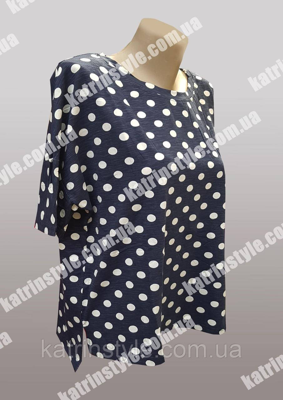 Женские Блузки В Горошек Купить