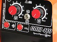 Механизм подачи проволоки СПМ-410, фото 4